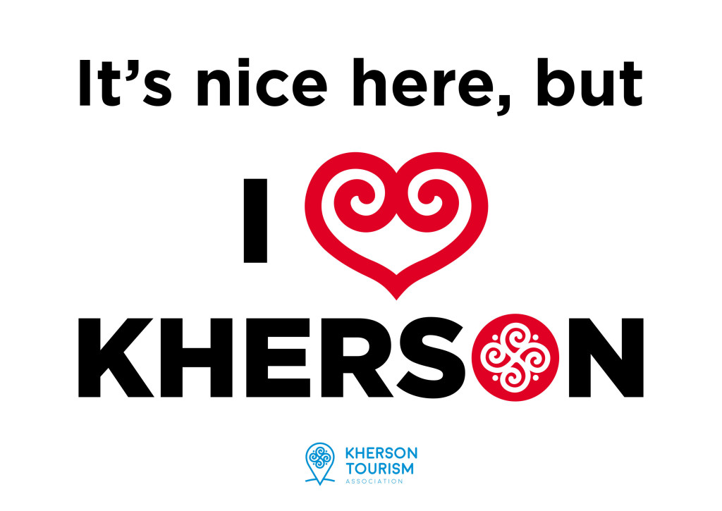 love-kherson